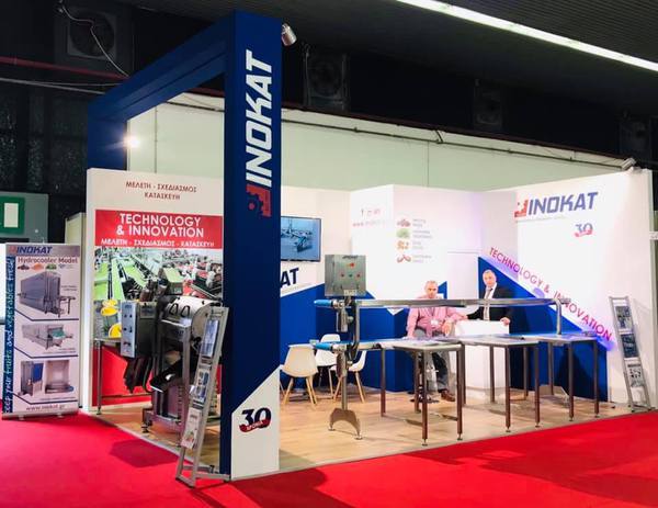 PARTICIPATION DETROP 2019 HALL 10 stand c12