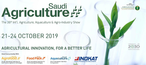 ΣΥΜΜΕΤΟΧΗ ΣΤΗΝ AGRO-INDUSTRY SHOW 2019 SAUDI ARABIA, Hall1 Stand No470