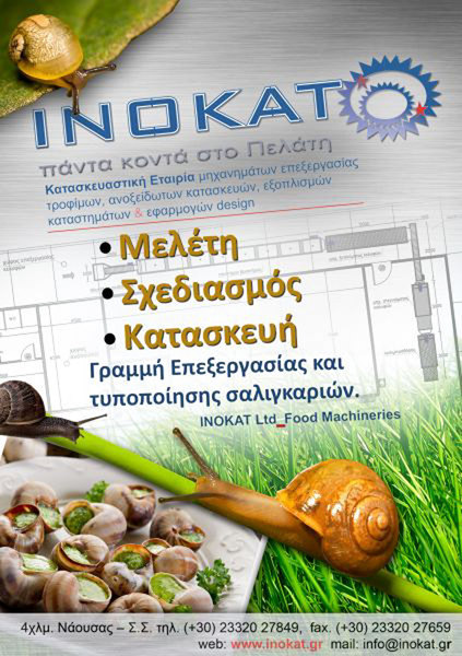 Photo INNOVATIVE SOLUTIONS FOR THE PROCESSING AND PACKAGING OF SNAILS